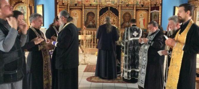 Соборование совершено над духовенством Красногвардейского благочиния