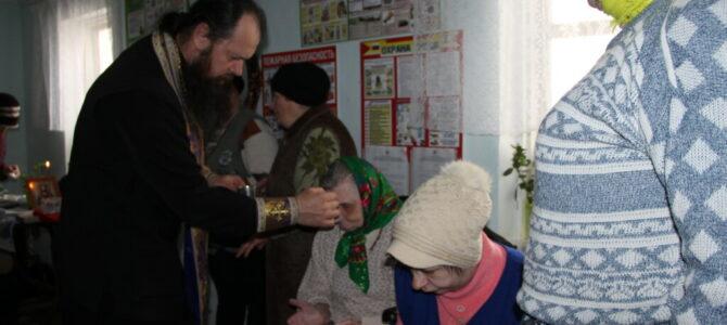 Таинство Соборования совершено над подопечными Победненского интерната для инвалидов