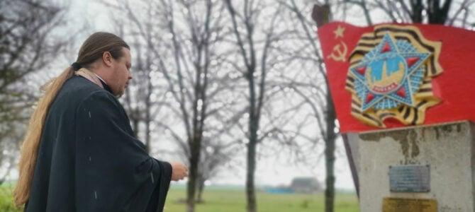 В Полтавке освящена мемориальная доска к 75-летию освобождения села