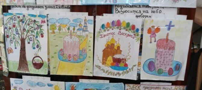 Пасха в воскресной школе храма в честь новомучеников Крымских