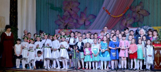 Пасхальный фестиваль состоялся в Джанкое
