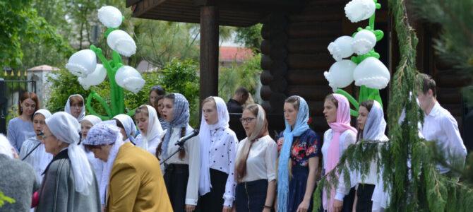 Праздник в честь святых жен-мироносиц состоялся в Джанкое