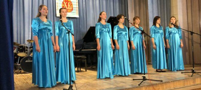 Пасхальный концерт состоялся в Петровской Детской школе искусств