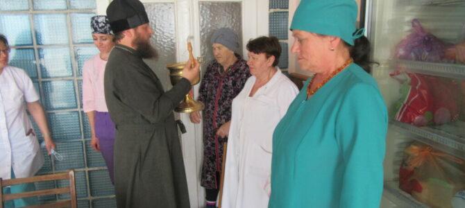 Священник посетил персонал и пациентов Красноперекопской больницы