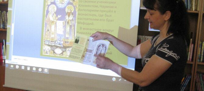 День славянской письменности и культуры в Джанкойской школе-интернате