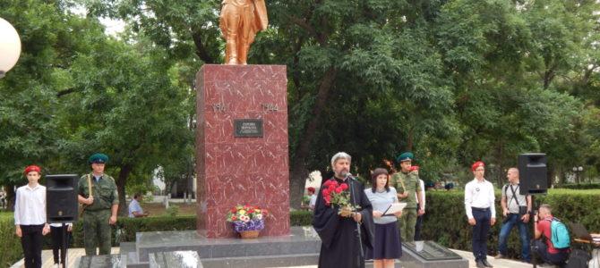 Торжественное мероприятие в Красноперекопске в День памяти и скорби