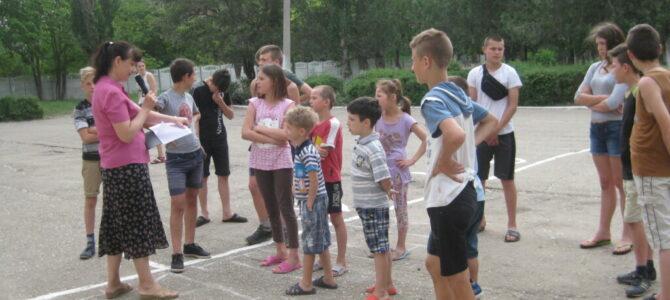 Праздник для воспитанников Джанкойской школы-интерната