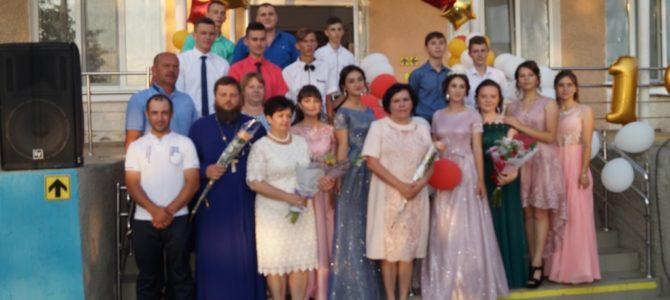 Священник посетил выпускной вечер в Магазинском учебно-воспитательном комплексе