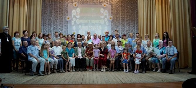 XI районный фестиваль семейного творчества «Моя семья» в. Советском