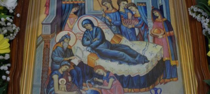 Праздник Рождества честного славного Пророка, Предтечи и Крестителя Господня Иоанна