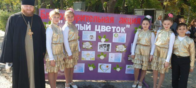 """Акция """"Белый цветок"""" была проведена в п. Нижнегорском"""