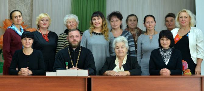 Педагоги со всей епархии обсудили вопросы школьного воспитания на конференции