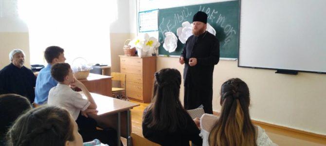Посвященный милосердию урок проведен в Нижнегорской школе №1
