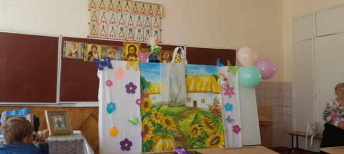 Занятие к празднику Покрова в воскресной школе Покровского собора