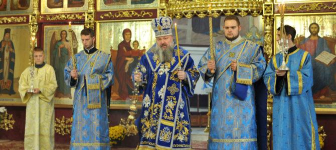 Всенощное бдение накануне праздника Покрова Пресвятой Богородицы