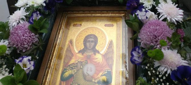 Праздник Собора Архистратига Михаила и прочих Небесных Сил бесплотных в Джанкойской епархии