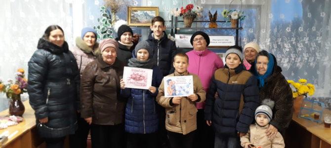 Праздник в честь Дня матери в с. Чернозёмном