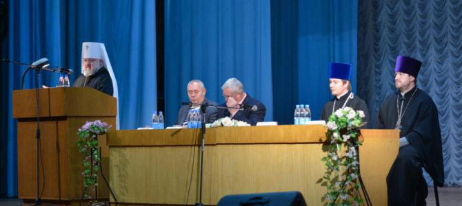 Состоялось пленарное заседание XXVIII Международных Рождественских образовательных чтений