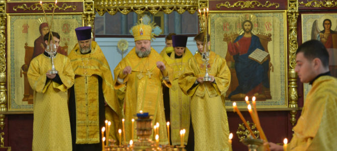 Божественная литургия в неделю 20-ю по Пятидесятнице