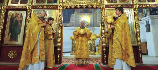 Божественная литургия в неделю 23-ю по Пятидесятнице