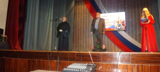 Клирик Свято-Иверского храма поздравил нижнегорцев с Днём народного единства