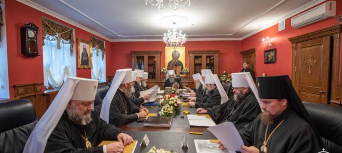 Состоялось последнее в 2019 году заседание Священного Синода УПЦ