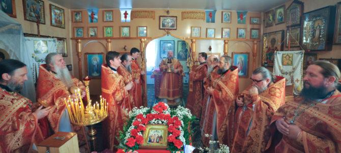 Престольный праздник храма в честь новомучеников Крымских с. Клепинино