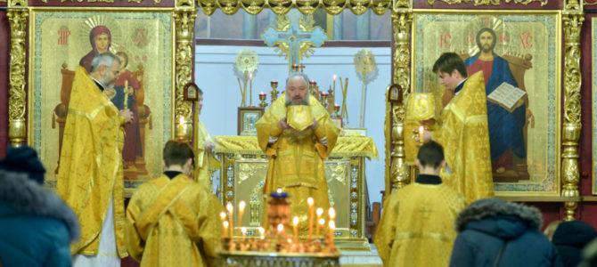Божественная литургия в неделю 24-ю по Пятидесятнице