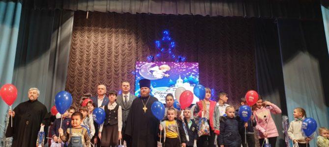 Праздник для детей-сирот и малообеспеченных семей в п. Нижнегорском