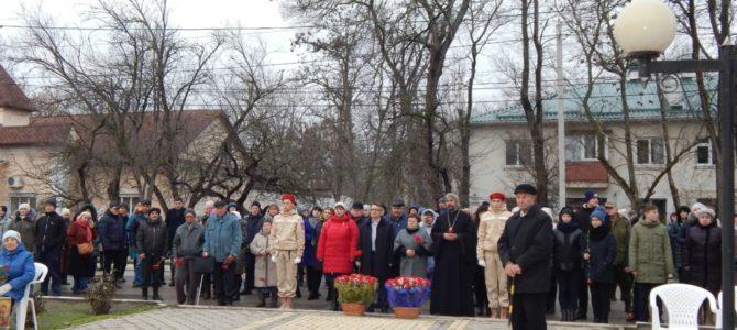 Мероприятие ко Дню Неизвестного Солдата в г. Красноперекопске