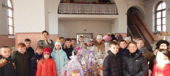 Благотворительная акция «Волшебная корзинка» прошла в Красноперекопске
