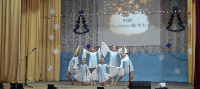 Детский рождественский праздник в п. Советском