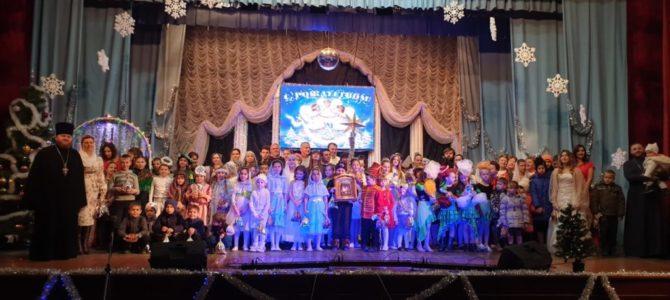 Прошел Рождественский фестиваль воскресных школ Нижнегорского благочиния