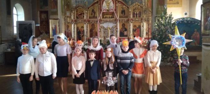 Рождественское детское поздравление в Свято-Георгиевском храме г. Армянска