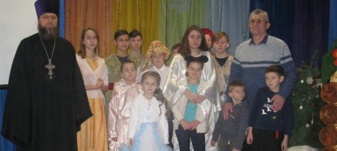 Утренник в Чернышевском детском доме
