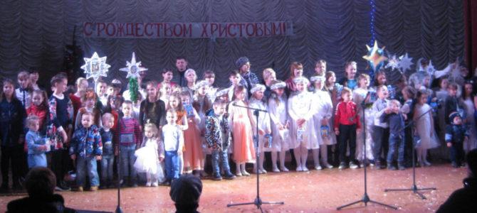 Рождественский фестиваль воскресных школ прошел в Джанкойском благочинии