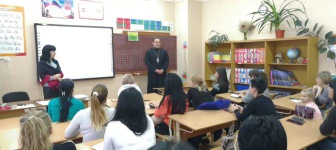 В джанкойских школах состоялись родительские собрания по выбору модулей курса ОРКСЭ