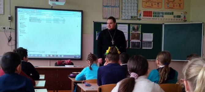 Священник рассказал школьникам о святости на примере великих святителей
