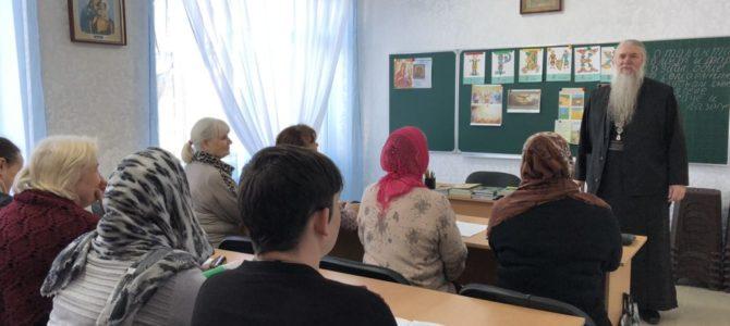 Состоялся педагогический совет преподавателей воскресных школ Красногвардейского благочиния
