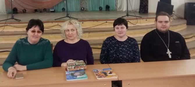 Родительское собрание по выбору модуля курса ОРКСЭ состоялось в Джанкое