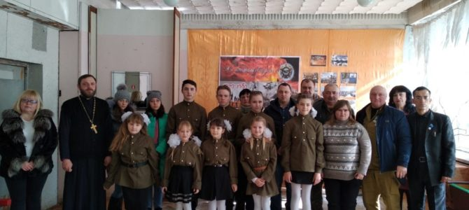 Встреча с воинами-афганцами в с. Михайловка