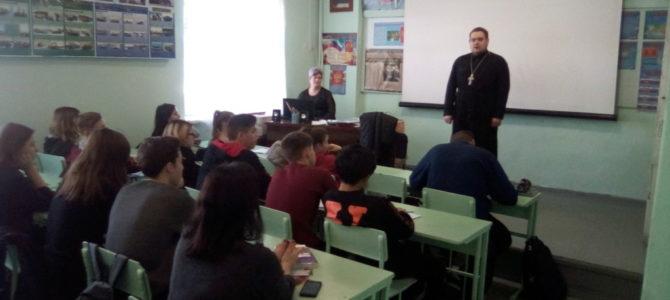 Накануне Масленичной недели священник встретился со студентами техникума