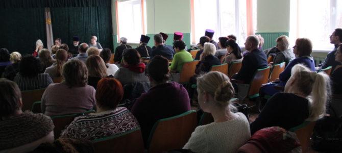 Круглый стол, посвященный выбору курса ОРКСЭ в школах Советского района