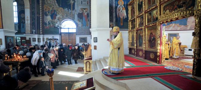 Богослужение в неделю Сыропустную в Покровском кафедральном соборе