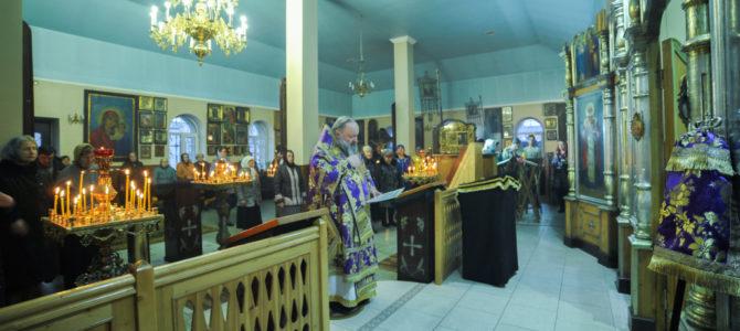 Божественная литургия в неделю 2-ю Великого поста