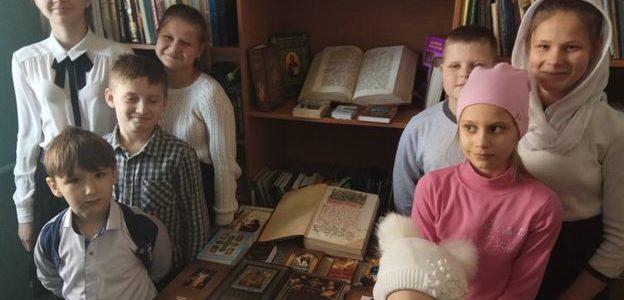 Занятие «Книга и книжность в истории Древней Руси» проведено в Армянске