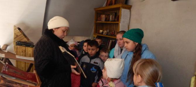 Урок ко Дню православной книги в воскресной школе при Свято-Вознесенском храме