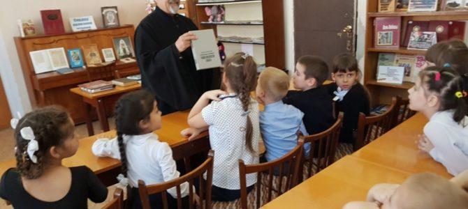 Мероприятия ко Дню православной книги в п. Нижнегорском
