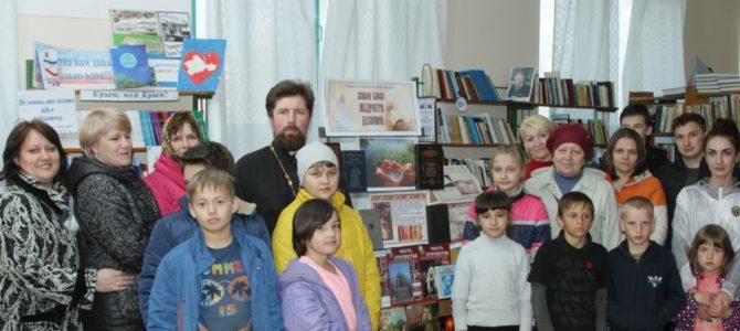 День православной книги в Орловской сельской библиотеке