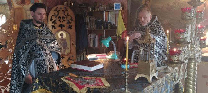 Божественная литургия Преждеосвященных Даров в Свято-Рождественском храме